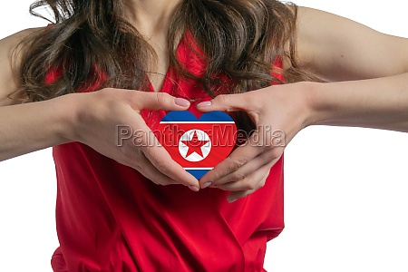 love north korea the woman holds