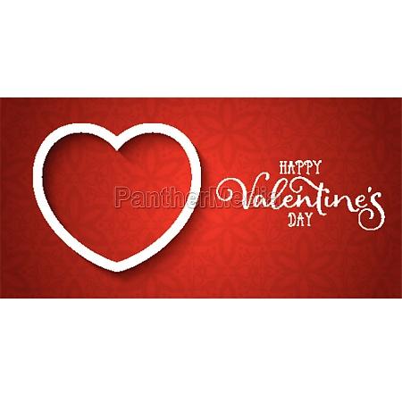 decorative valentines day banner with elegant