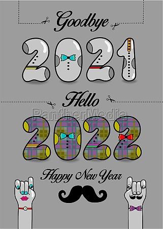 goodbye 2021 hello 2022 retro new