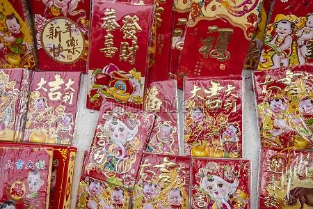 souvenir cards in yangon myanmar