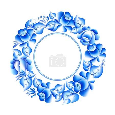 Media-id B57232823